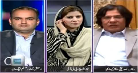 Jaiza (War of Words Started Between PTI and MQM) – 25th March 2015