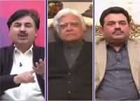 Jaiza (What Govt Doing To Eliminate Corruption?) – 27th January 2016