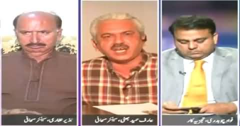 Jaiza (Who Is Responsible For 1300+ Deaths in Sindh?) – 30th June 2015
