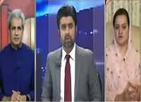 Jaiza With Ameer Abbas (Drone Hamla) – 23rd May 2016