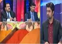 Jaiza With Ameer Abbas (Govt Taxes on Public) – 2nd June 2016