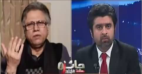 Jaiza With Ameer Abbas (Hassan Nisar Exclusive Interview) – 31st January 2017
