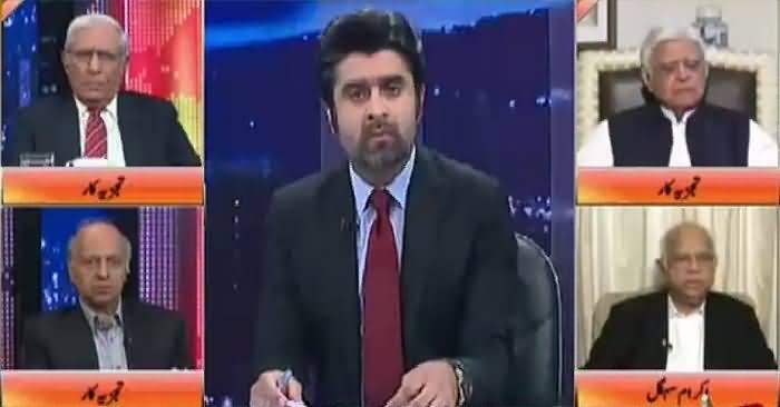 Jaiza With Ameer Abbas (Kia Ehtisab Se Jamhoriat Ko Khatra?) – 17th October 2016