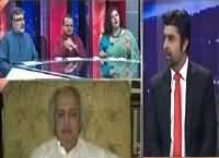 Jaiza With Ameer Abbas (Kya Panama Leaks Ki Investigation Hogi) – 7th June 2016