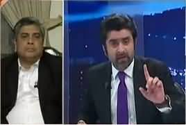 Jaiza With Ameer Abbas (Mismanagement in NICL) – 10th January 2017