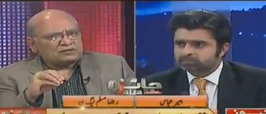 Jaiza With Ameer Abbas (Mushahid Ullah Exclusive Interview) – 2nd January 2017