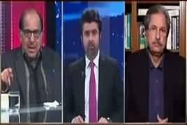 Jaiza With Ameer Abbas (New Innings of Panama Leaks) – 9th February 2017