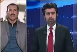 Jaiza With Ameer Abbas (Panama Case) – 23rd January 2017