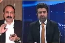 Jaiza With Ameer Abbas (PTI's Popularity in Karachi) – 8th February 2017
