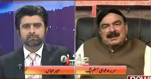 Jaiza With Ameer Abbas (Sheikh Rasheed Ahmad Exclusive Interview) – 23rd June 2016