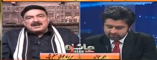 Jaiza With Ameer Abbas (Sheikh Rasheed Ahmad Exclusive Interview) – 19th January 2017