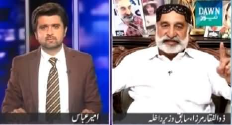 Jaiza (Zulfiqar Mirza Exclusive Interview) – 12th February 2015