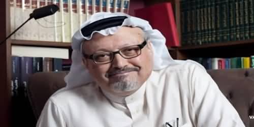 US To Release Report On Saudi Journalist Jamal Khashoggi's Murder