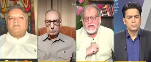 Jamhoor (Afghan Peace Process And Role of Pakistan) - 17th July 2021