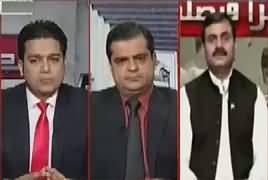 Jamhoor (Agla Wazir e Azam Kaun Hoga) – 29th July 2017