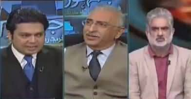 Jamhoor (Chairman Senate Election) – 12th March 2018