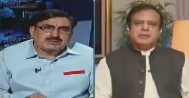 Jamhoor (Claims of Pakistan's Progress) – 28th March 2017