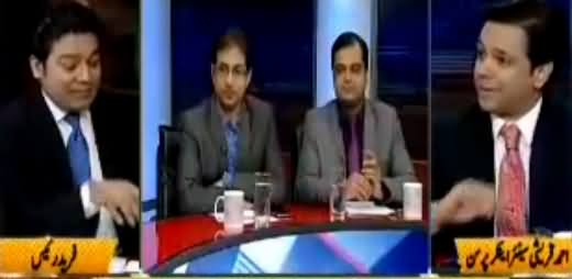 Jamhoor (Discussion on Dawn Leaks Issue) - 29th April 2017