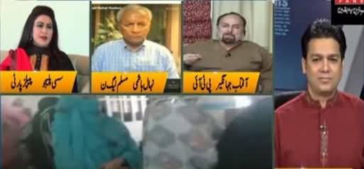 Jamhoor Fareed Raees (PMLN Rejects Electronic Voting) - 2nd May 2021