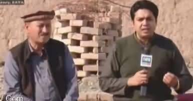 Jamhoor (FATA Reforms Issue) – 25th December 2017