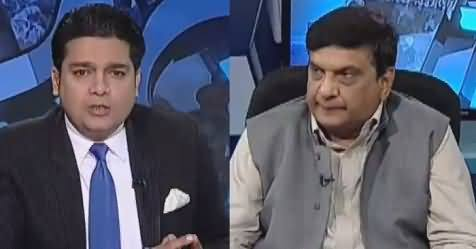 Jamhoor (Grouping in MQM) – 30th October 2017
