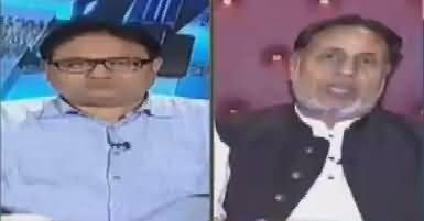 Jamhoor (Ishaq Dar Ki JIT Mein Paishi) – 3rd July 2017