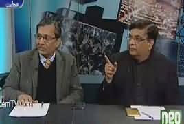 Jamhoor (Issue of Military Courts) – 10th January 2017