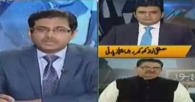 Jamhoor (JIT Mein Maryam Nawaz Ki Paishi) – 5th July 2017