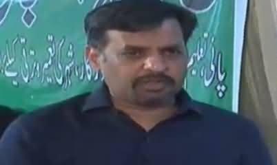 Jamhoor (Kia MQM Pakistan Aur PSP Mein Ittehad Hoga?) – 12th April 2017