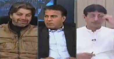 Jamhoor (MQM's Internal Differences) – 19th February 2018