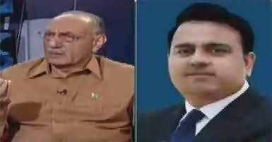 Jamhoor (Opposition Ke Mutalbaat) – 24th April 2017