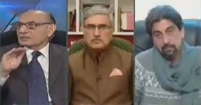 Jamhoor (Performance of PMLN's Four Years)– 13th December 2017
