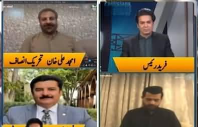 Jamhoor (PM Imran Khan Helpless In Front of Mafias?) - 24th September 2021