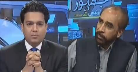 Jamhoor (Politicians Changing Parties Before Election) – 16th April 2018