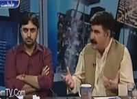 Jamhoor (PTI & PAT Ready For Movement) – 1st August 2016