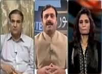 Jamhoor (Sindh Aur Wafaq Mein Kasheedagi) – 29th December 2015