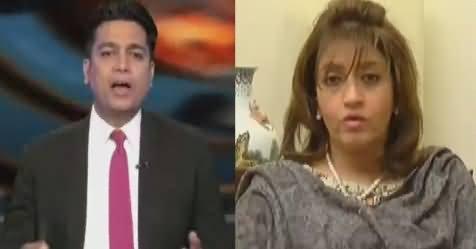 Jamhoor (Terrorism in Pakistan) – 1st March 2017