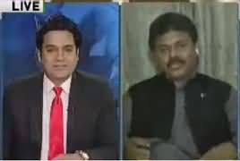Jamhoor (When Dawn Leaks Report Will Be Released?) – 25th April 2017