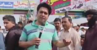 Jamhoor (Who Is Going to Win 2018 Election) – 16th May 2018