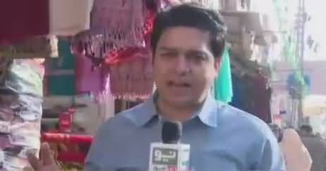 Jamhoor (Who Will Win in Election 2018) – 7th February 2018