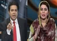 Jamhoor (Will MQM Be United?) – 30th August 2016