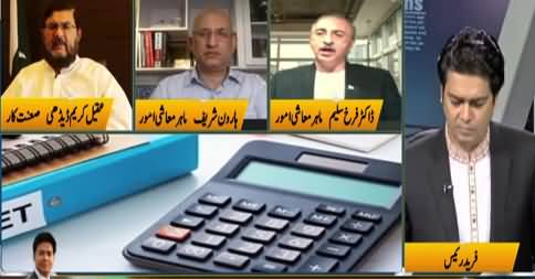 Jamhoor With Fareed Raees (Budget 2021-22) - 11th June 2021
