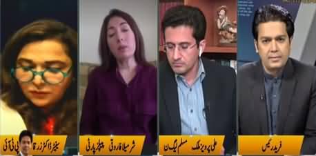 Jamhoor With Fareed Raees (Budget: Kia Mehngai Kam Hogi?) - 12th June 2021