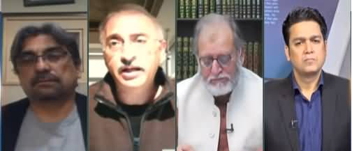 Jamhoor With Fareed Raees (Discussion on Current Issues) - 17th January 2021