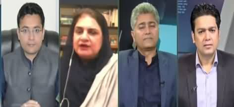 Jamhoor With Fareed Raees (Foreign Funding Case) - 23rd January 2021