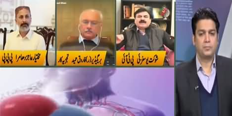 Jamhoor With Fareed Raees (Multan Mein Giraftariyan) - 27th November 2020