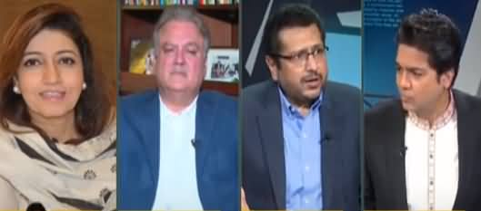 Jamhoor With Fareed Raees (NZ Team, Inflation) - 18th September 2021