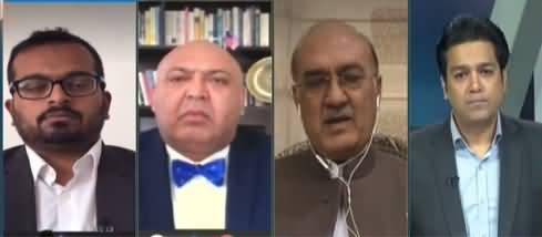 Jamhoor With Fareed Raees (US Drone Strike in Afghanistan) - 28th August 2021