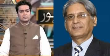 Jamhoor With Fareed Rais (Aitzaz Ahsan Exclusive) - 24th May 2020
