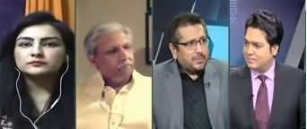 Jamhoor With Fareed Rais (Is This Democracy?) - 4th July 2020